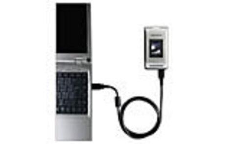 USB кабель BenQ-Siemens DCA-140