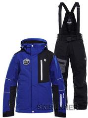 Горнолыжный костюм 8848 Altitude Avanti Defender детский