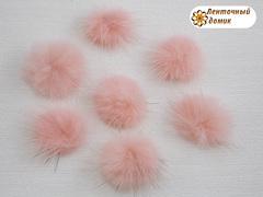 Помпоны норковые 3 см персиковые