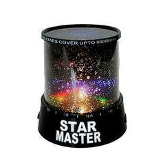Ночник проектор звездного неба Star Master (Стар Мастер) с адаптером