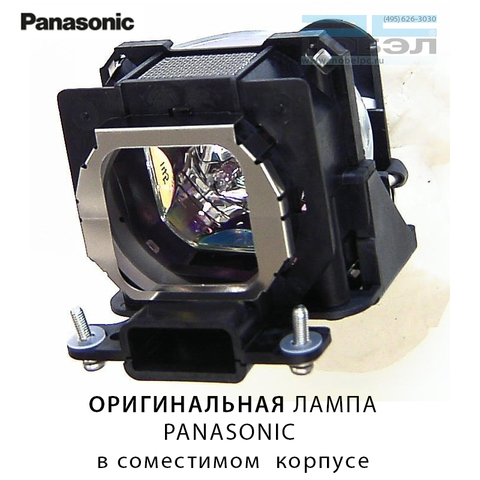 Лампа в корпусе для проектора Lamp Panasonic PT-LC76E, PT-LC56, PT-LC80, PT-U1S66, PT-U1X66, PT-U1X86 (ET-LAC80) собрана в ламповый модуль