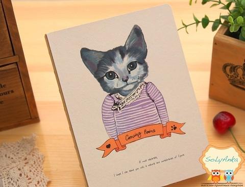 Блокнот Кіт. Тип 3