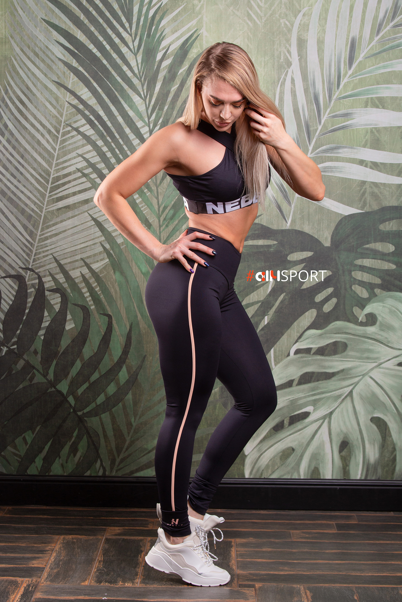 Женские лосины Nebbia One striped leggings 652