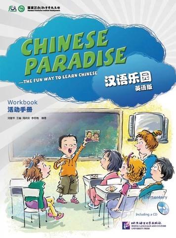 CHINESE PARADISE (English Edition) - Workbook