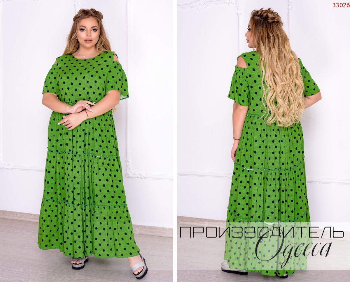 Платье Odessa 33026
