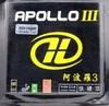 Galaxy Apollo 3