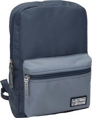 Рюкзак Bagland Молодежный mini 8 л. Серый/светло-серый (0050866)
