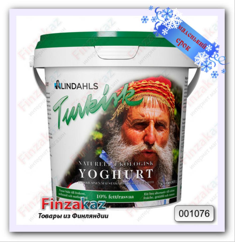 Органический турецкий йогурт Lindahls 1 кг