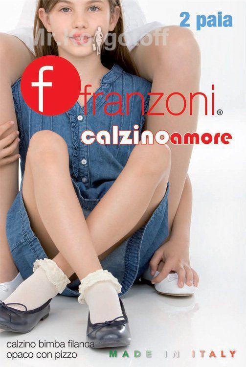 Колготки Franzoni Amore (2 пары)