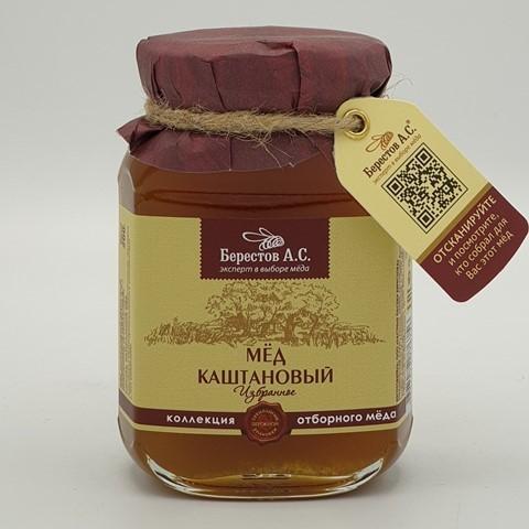 Мёд натуральный Алтайцвет Каштановый БЕРЕСТОВ А.С., 200 гр