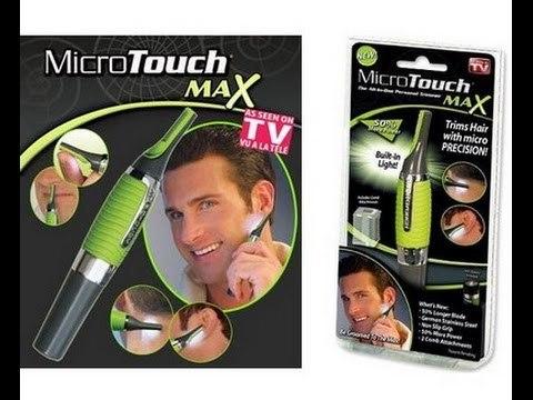 Триммер универсальный Джентельмен Micro Touch Max