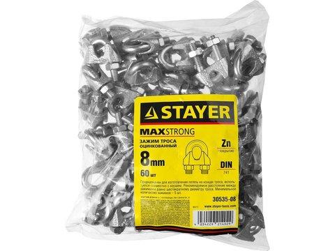 Зажим троса DIN 741, оцинкованный, 8мм, 60 шт, STAYER Master 30535-08