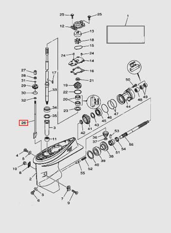 Шток п.п. S для лодочного мотора T40 Sea-PRO (23-26)