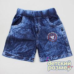 Шорты (джинса)