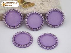 Крышки пластиковые со стразами фиолетовые