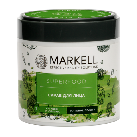Markell Superfood Скраб для лица Артишок и Куркума 100мл