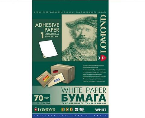 Самоклеящаяся универсальная бумага Lomond для этикеток, A4, 1 шт. (210 x 297 мм), 70 г/м2, 50 листов (2100005)