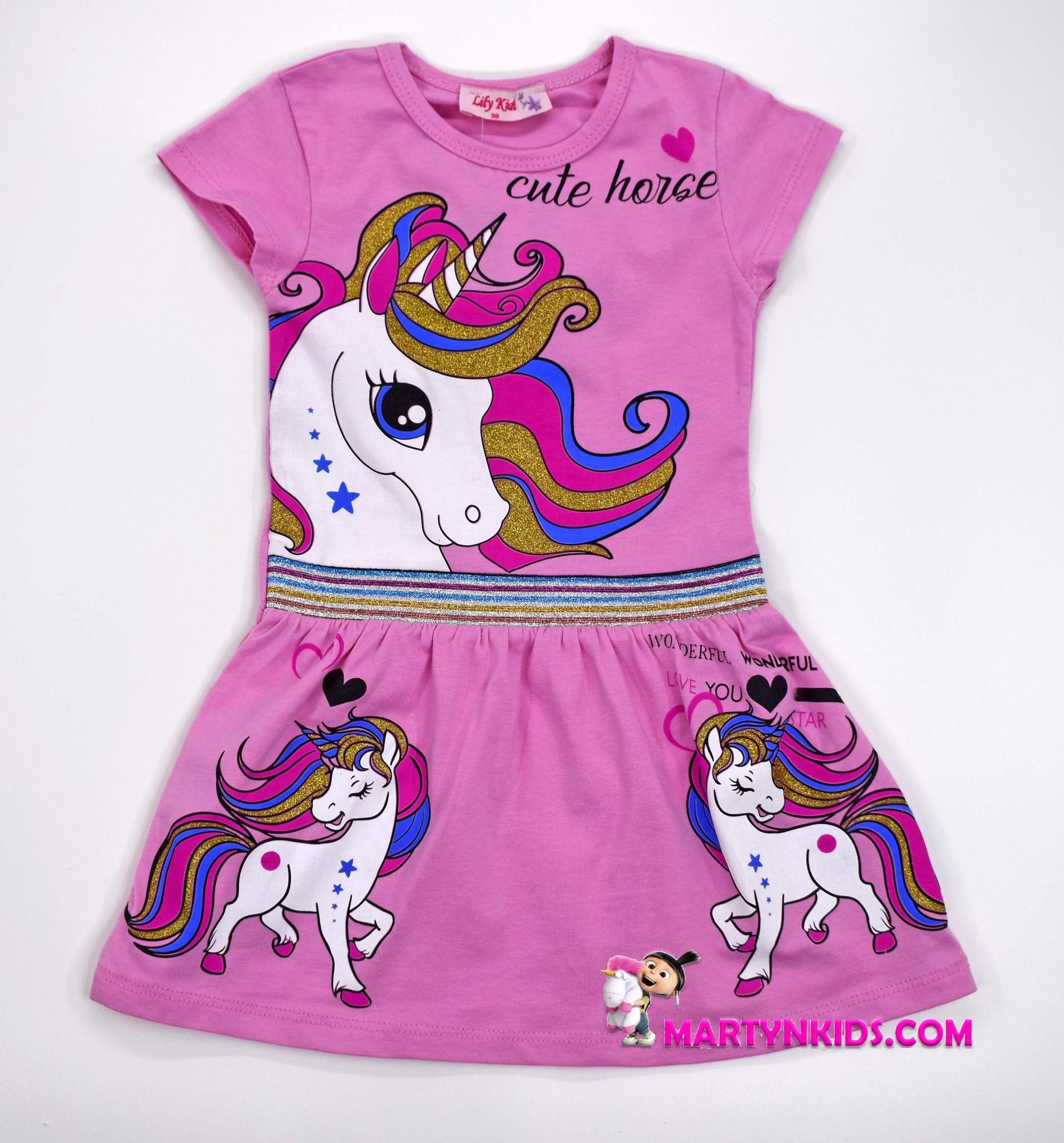 2158  платье Добрая лошадка