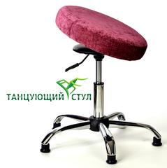 Танцующий офисный стул хром ортопедический для офиса стулья для стола руководителя
