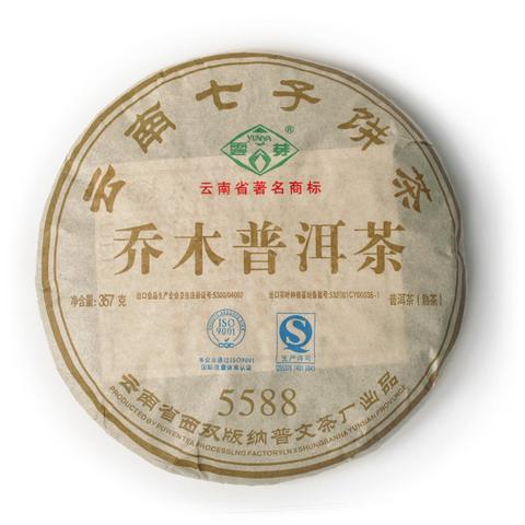 Шу Пуэр Пу Вень 5588 купить