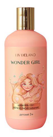 Liv delano Wonder Girl Шампунь 2 в 1 Легкое расчесывание Детский 300мл