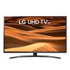 Ultra HD телевизор LG с технологией 4K Активный HDR 50 дюймов 50UM7450PLA