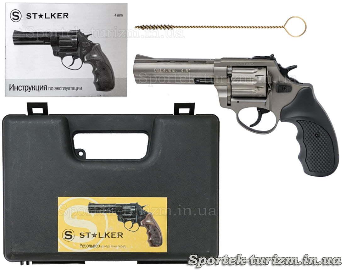 Комплектация револьвера Сталкер под патрон флобера 4мм серебристый.