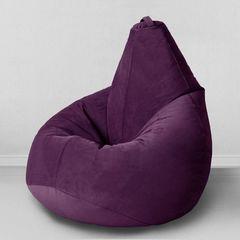 Кресло-мешок фиолетовый
