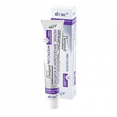 Витэкс Dentavit PRO Dentavit Pro Calcium Профессиональная ЗАЩИТА И УКРЕПЛЕНИЕ ЭМАЛИ 85 г