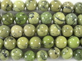 Нить бусин из бовенита, шар гладкий 10мм