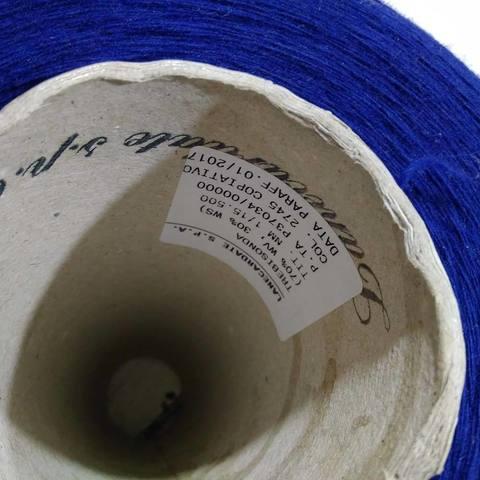Меринос с кашемиром (30%) LANECARDATE TREBISONDA 1/15 синий