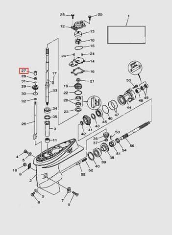 Соединитель вала переключения передач для лодочного мотора T40 Sea-PRO (23-27)