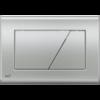 Смывная клавиша Alcaplast  M172