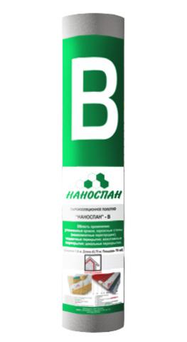 nanospan_B