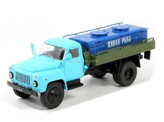 GAZ-53 Tanker Delivery Live Fish USSR 1:43 DeAgostini Service Vehicle #77