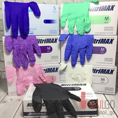 Перчатки нитриловые зеленые размер XS
