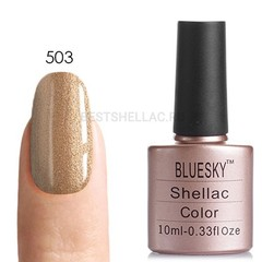 Bluesky shellac 80503, 10 мл