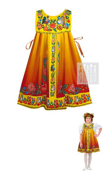 Осень с городецкой росписью ( сарафан - накидка для девочки )