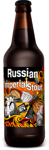 https://static-eu.insales.ru/images/products/1/3586/124366338/large_СRAZY_BREW.png