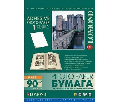 Самоклеящаяся фотобумага Lomond, матовая, A4, (210 x 297 мм), 25 листов, неделённая (2210003)