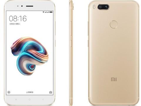 Смартфон  Xiaomi Mi A1 4 / 64GB (золотой)
