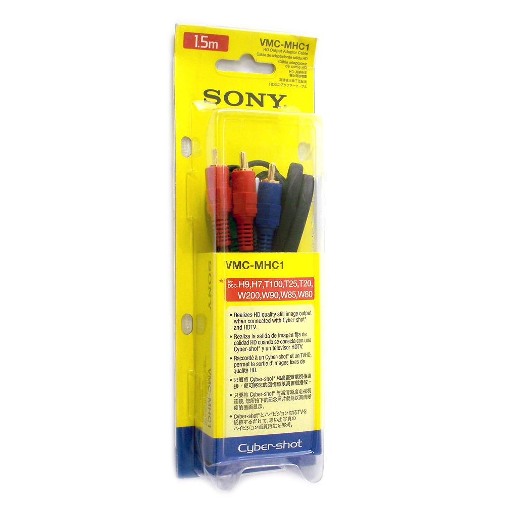 Sony VMC-MHC1