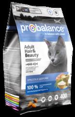 Корм для кошек ProBalance Hair & Beauty для красоты и здоровья шерсти и кожи