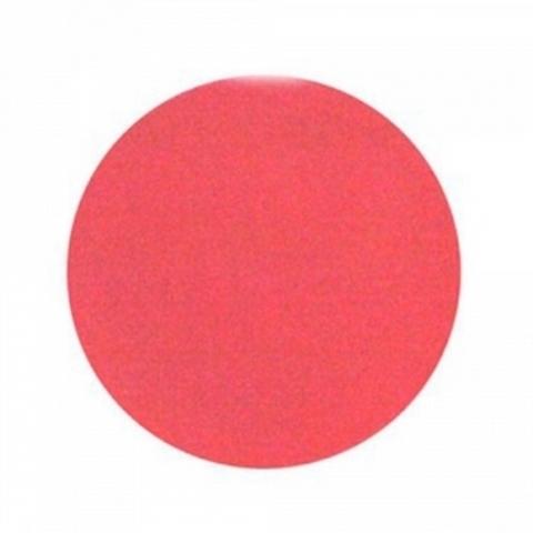 Помада для губ палетная REVECEN R045, персиковый блеск
