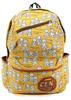 Молодежный рюкзак Мишки Желтый
