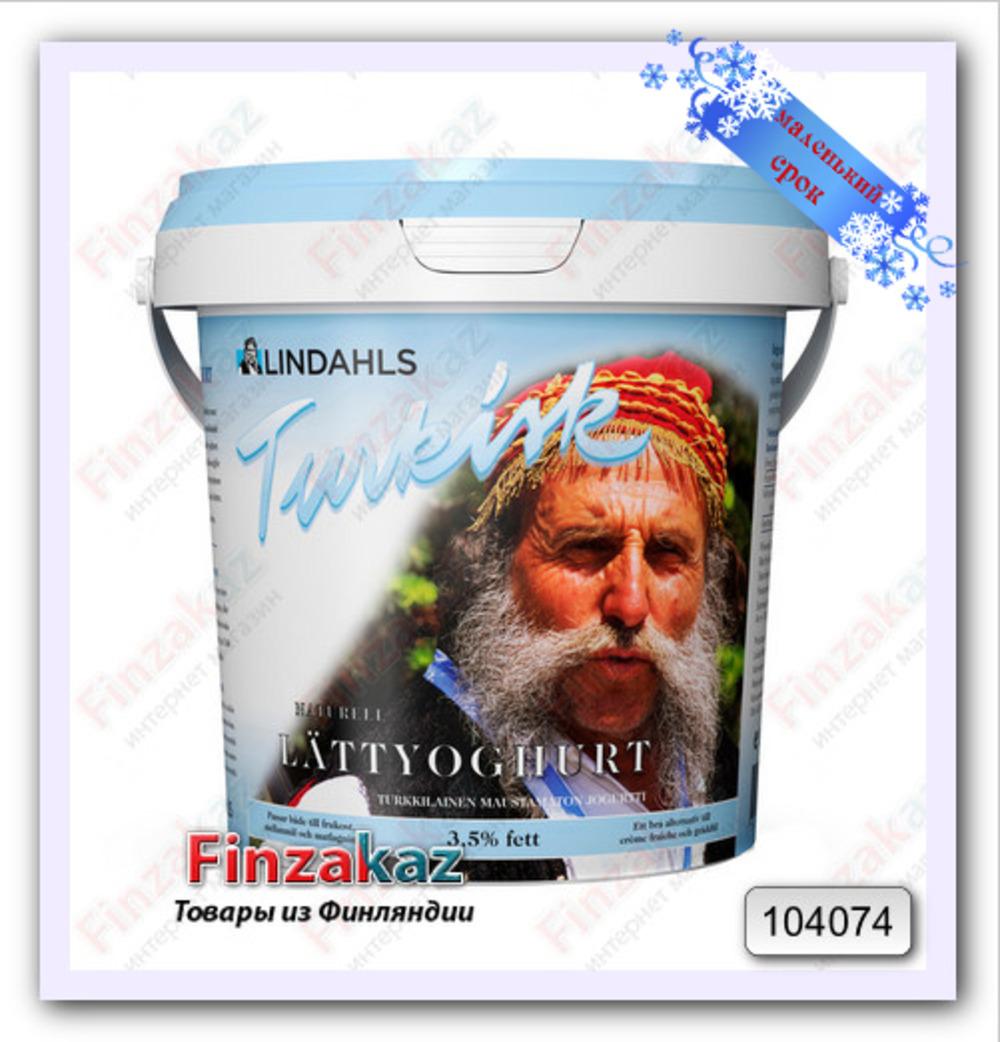Турецкий йогурт без добавок Lindahls 1 кг