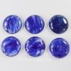 Кабошон круглый Арбузный камень синий (искусств, тониров), 26 мм (-20% ПОТЁРТОСТИ И ВЫЕМКИ)
