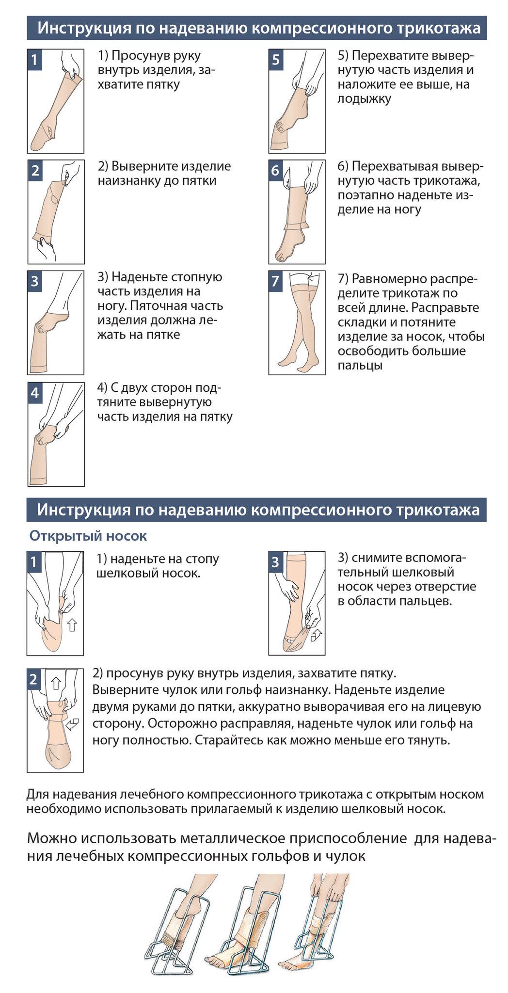 Чулки компрессионные антиэмболические luomma idealista (1 компр.) стандарт арт.id-380, белый