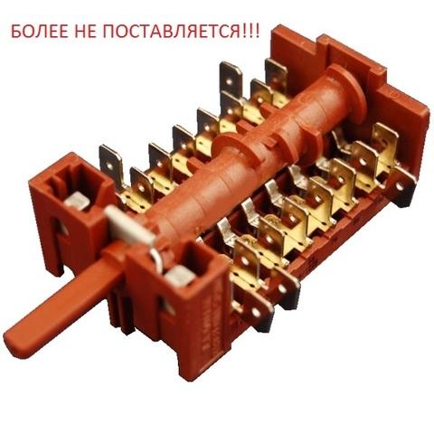 Переключатель режимов для плиты Hansa (Ханса) - 8050826 ОРИГИНАЛ