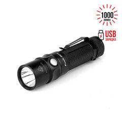 Аккумуляторный фонарь Fenix RC11, 1000 люмен (модель 34035)